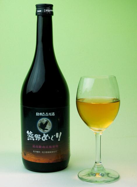 umeshu_glass